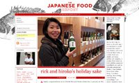 The Japanese Food Report.com