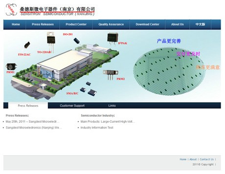 Sensitron Semiconductor (Nanjing) - English Home Page